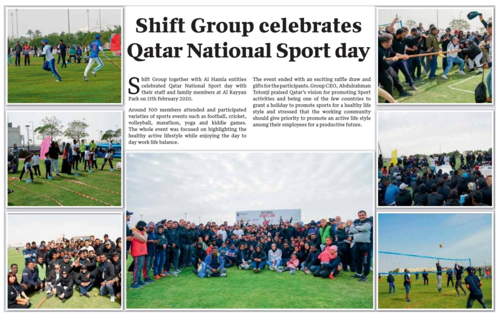 Qatar National Sports Day 2020